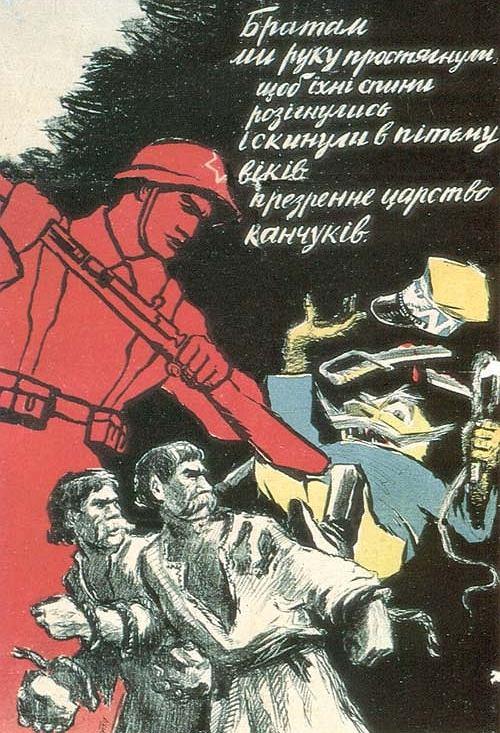 Radziecki plakat propagandowy z 1939 roku