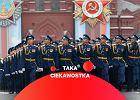 Taka Ciekawostka: Rosjanom brakuje pieniędzy na zbrojenia? Wcale nie, popularne statystyki zwodzą