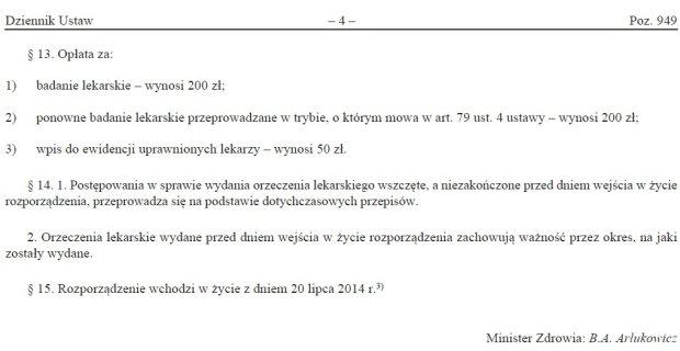 Wycinek z rozporządzenia Ministra Zdrowia z dnia 17 lipca 2014 r.