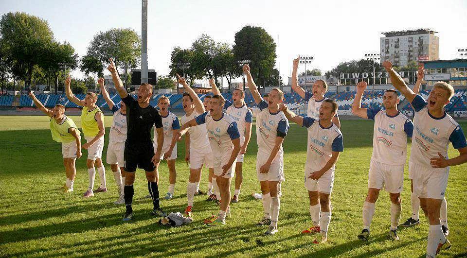 Stal Rzeszów - Pogoń Siedlce 1:0 (sezon 2013/14)