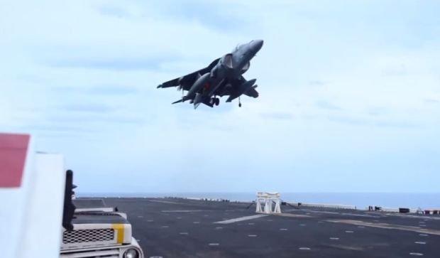 Awaryjne lądowanie AV-8B Harrier