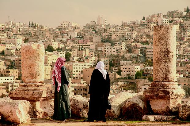 Podróże: Amman