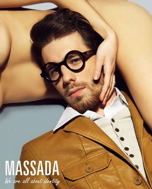 Okulary z kolekcji Massada. Cena: ok. 900 zł