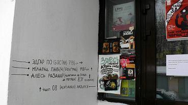 Mińsk. Niezależne wydawnictwo i księgarnia