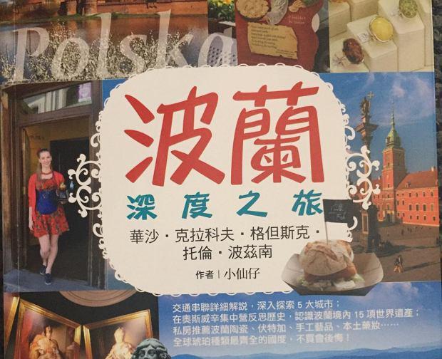 Przywieźć kremy Ireny Eris i rękodzieło. Polska coraz popularniejsza wśród turystów i studentów z Tajwanu