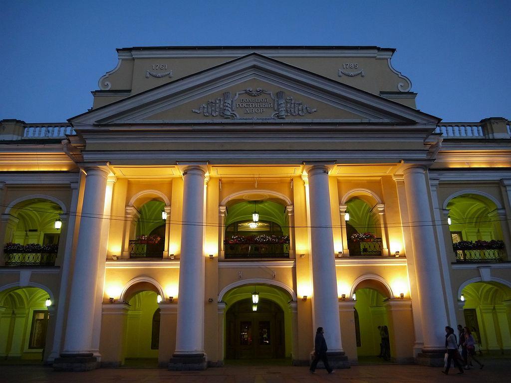 Petersburg, Rosja - Gostinyj Dwor