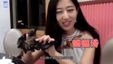 Nagranie Chinki z nietoperzem