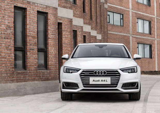Salon Pekin 2016 | Audi A4 L | 9 cm ma znaczenie