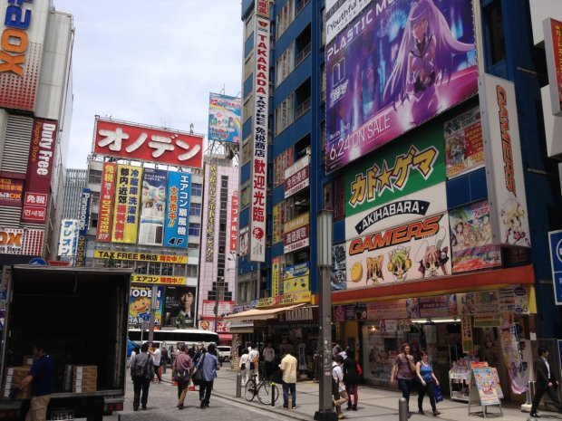 Tokio (Fot. Marcin Kosman)