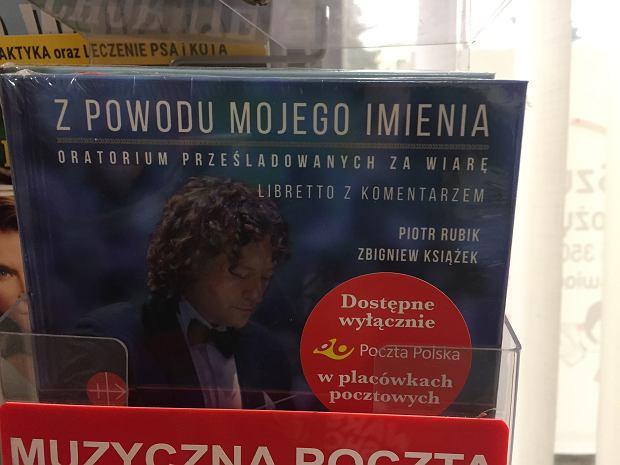 Muzyka Piotra Rubika na Poczcie Polskiej