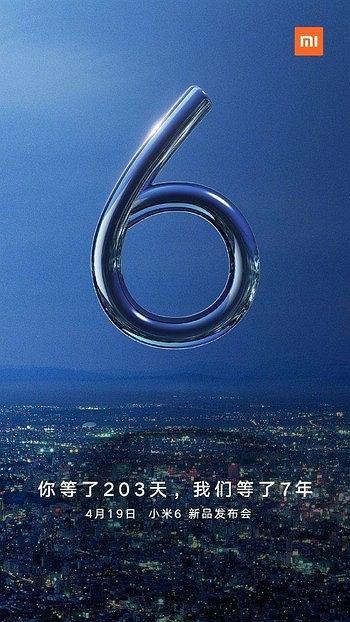 Zaproszenie na premierę Xiaomi Mi 6