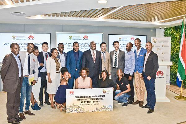 W 2016 r. RPA dołączyło do programu 'Seeds for the Future' organizowanego przez Huawei.