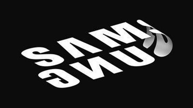 Samsung zaprezentuje zginany smartfon? Możliwe