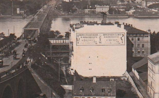 Zdjęcia Warszawy z XIX wieku