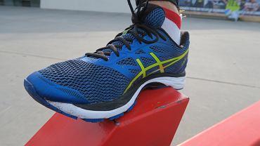 """""""Z tymi butami na stopach jestem jak dobrze naoliwiony pociąg pewnie sunący po szynach"""" Test butów do biegania ASICS GEL-Cumulus 18."""
