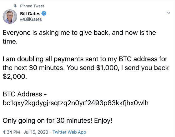 Fałszywy wpis na koncie Billa Gatesa