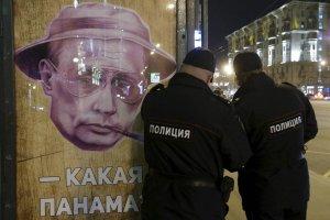 Putin w pełnej panamie