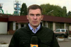 Ruch Chorzów żegna dziennikarza, który zginął pod gruzami katowickiej kamienicy
