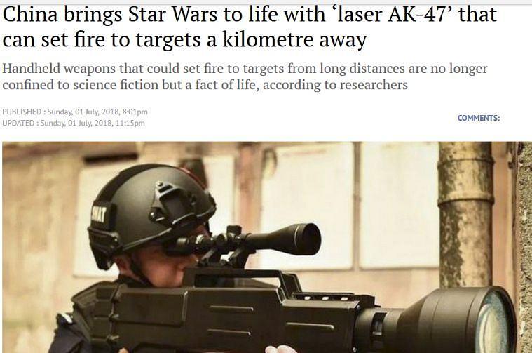 Chińczycy stworzyli 'laserowy AK-47'