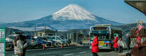 Góra Fudżi to najwyższy szczyt Japonii, święta góra i wulkan uznawany za czynny, chociaż ostatnia jego erupcja miała miejsce w 1707 roku.