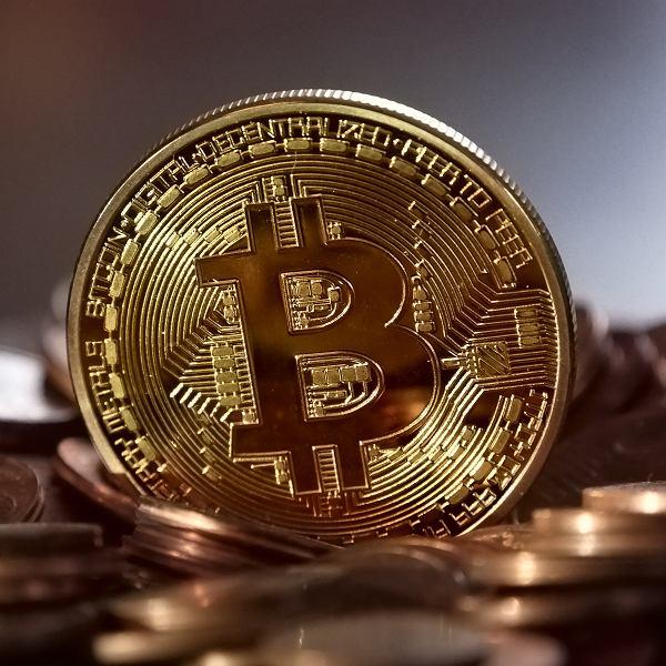 Salwador wprowadzi bitcoin jako oficjalną walutę (zdjęcie ilustracyjne)