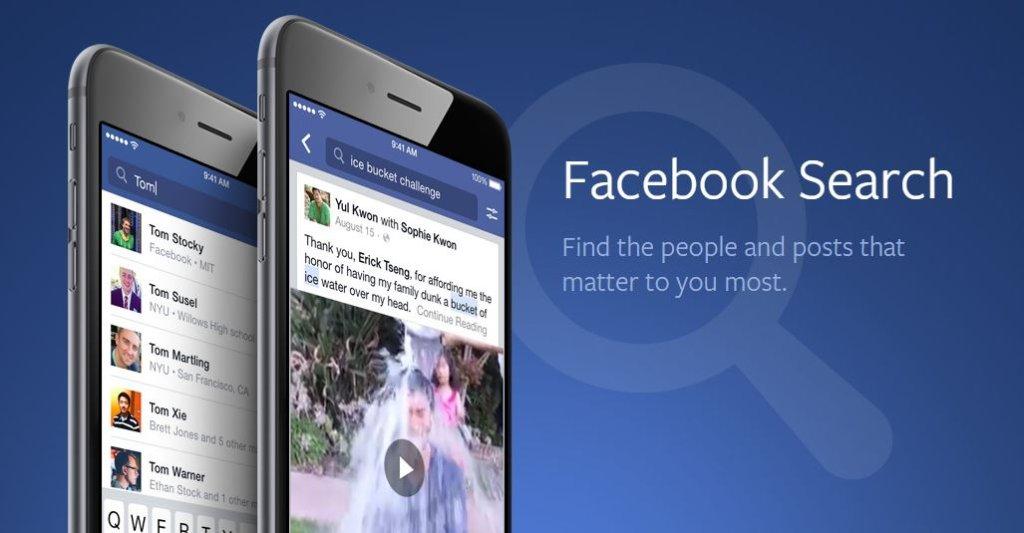 Facebook ulepsza wyszukiwanie