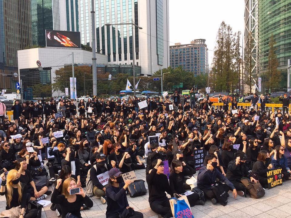 Czarny Protest w Korei Południowej
