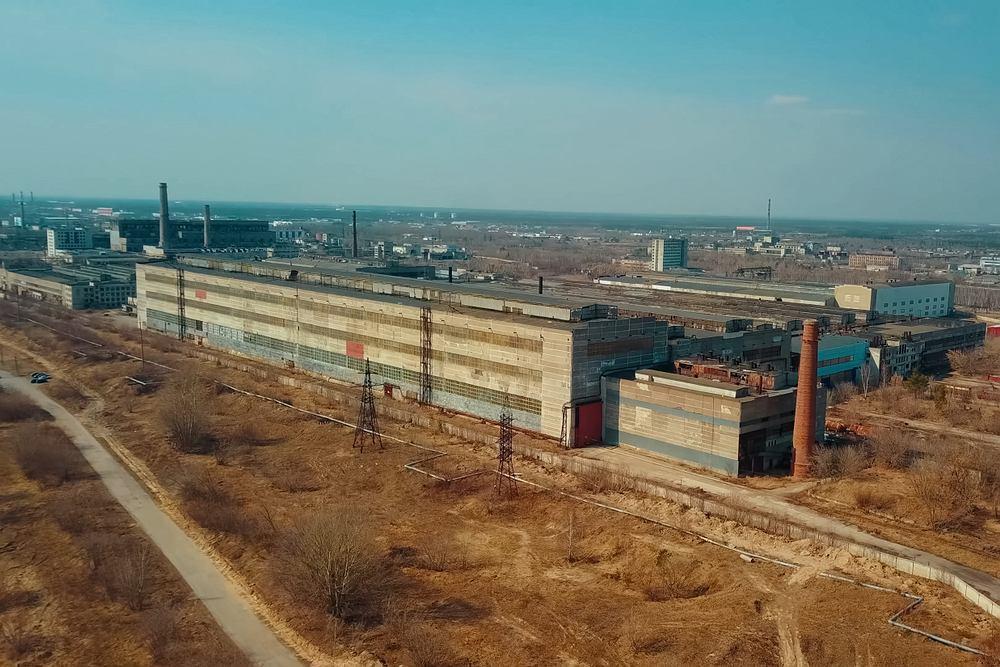 Fabryka w Dzierżyńsku