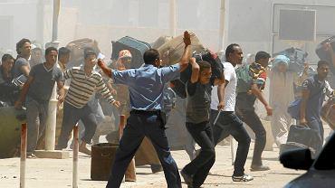W Tunisie dokonano zamachu na muzeum mozaik. Nie żyje, włączając sprawców, 21 osób