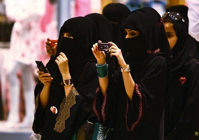 Arabia Saudyjska. Kobiety otrzymały kolejne prawa. Zdjęcie ilustracyjne