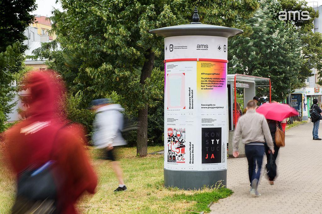 Biennale plakatu ASP - lipiec 2018
