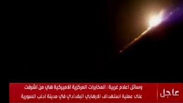 Nagranie, które ma przedstawiać akcję USA, pokazała m.in. iracka telewizja