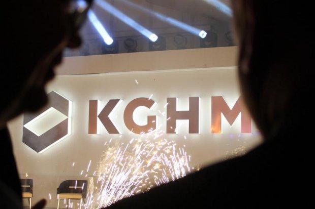 Taniejące miedź i srebro dołują kurs akcji KGHM
