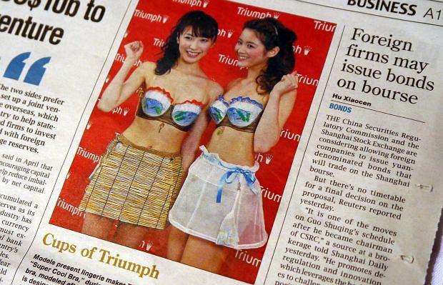 Shanghai Daily, 10 maja 2012