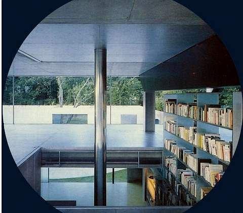 Maison a Bordeaux, Rem Koolhaas