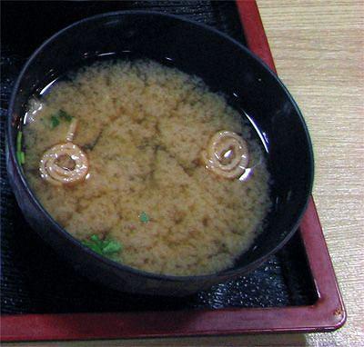 Misoshiru - japońska zupa