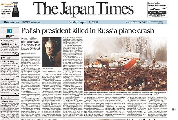 Japan Times, Japonia