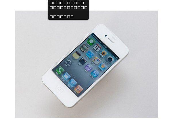 Biały iPhone 4 na taobao.com.