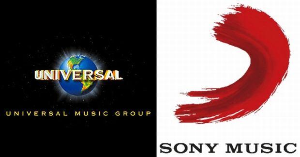 Sony Music/Universal Music logo