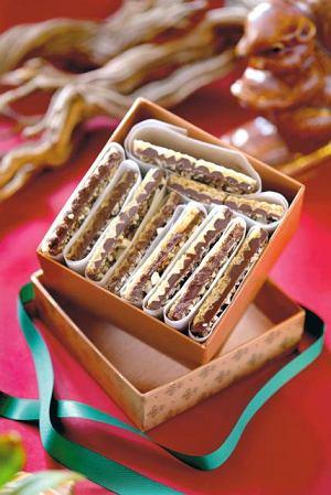 Migdałowo-nugatowe tabliczki