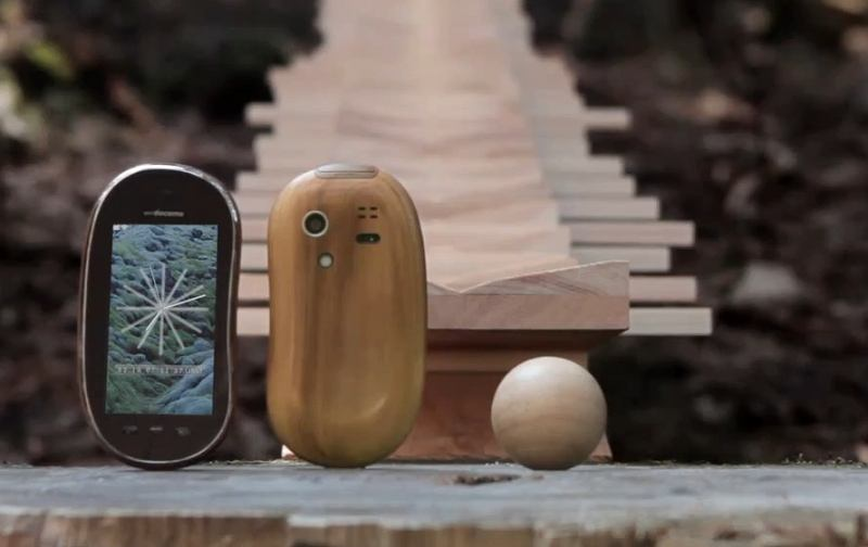Touch Wood ad