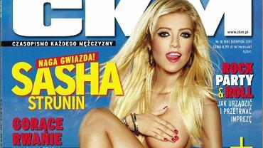 Sasha Strunin.