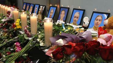 Ukraina domaga się ukarania winnych zestrzelenia samoloty ze 176 osobami na pokładzie. Iran przyznał, że katastrofa jest wynikiem 'nieintencjonalnej' pomyłki