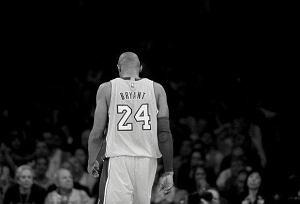 Kobe Bryant martwił się o życie po karierze. Ale radził sobie w nim dobrze jak na parkietach NBA