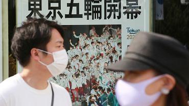 Japonia. Przez COVID-19 rośnie liczba samobójstw. Władze mierzą się z poczuciem kryzysu