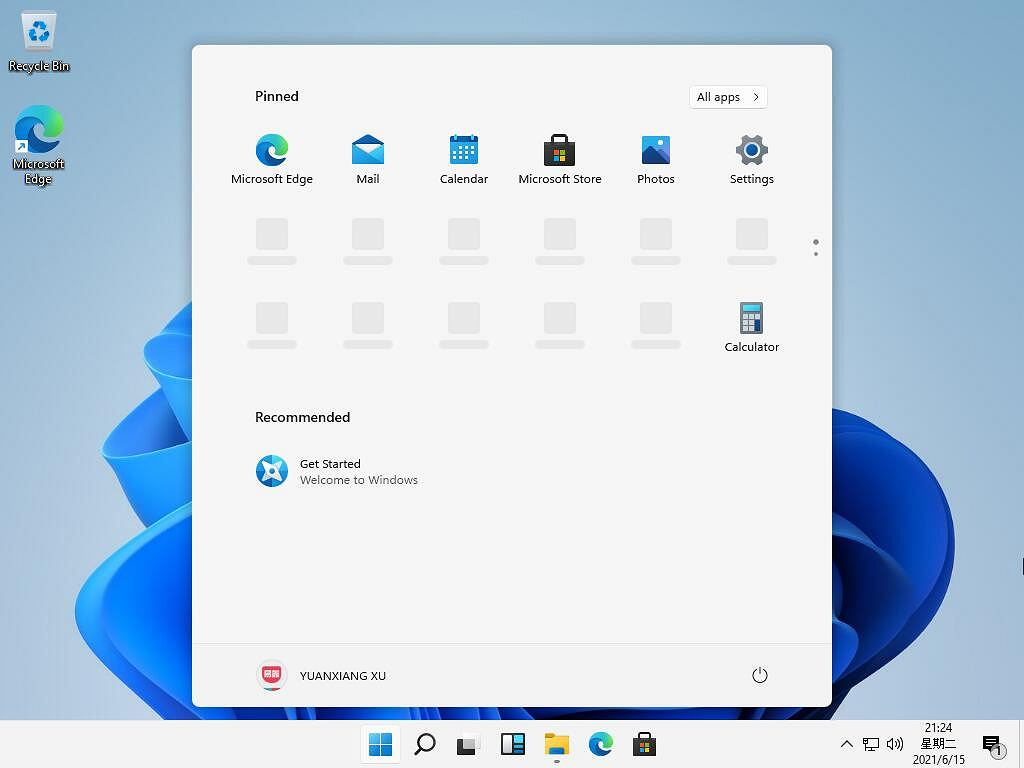 Windows 11. Tak ma wyglądać nowy system. Pasek startu upodobniony do Apple, nowy dźwięk uruchamiania