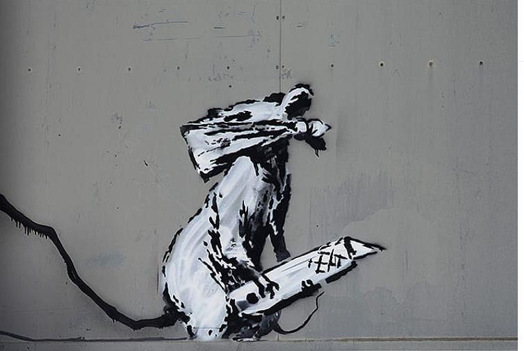graffiti Banksy'ego skradzione z Centrum Pompidou