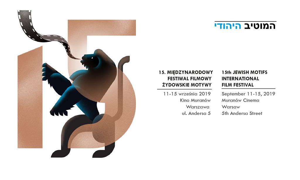 15. edycja Międzynarodowego Festiwalu Filmowego Żydowskie Motywy