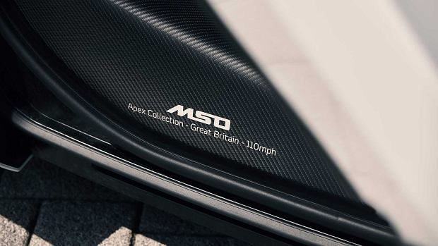 McLaren 720S Coupe MSO Apex Collection