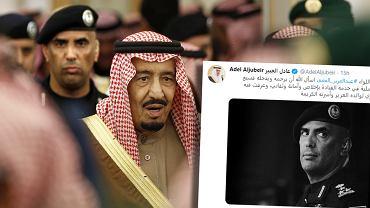 Abdul Aziz al-Fagham, osobisty ochroniarz króla Salmana